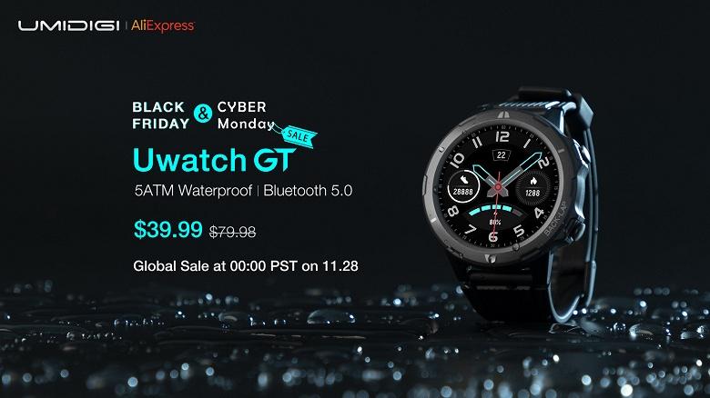 Водонепроницаемые умные часы Umidigi Uwatch GT работают 2 недели без подзарядки и стоят всего $40