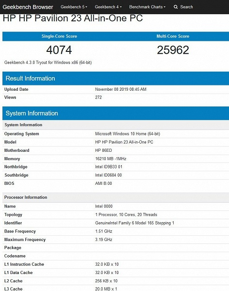 10-ядерный Intel Core i9 засветился в тесте