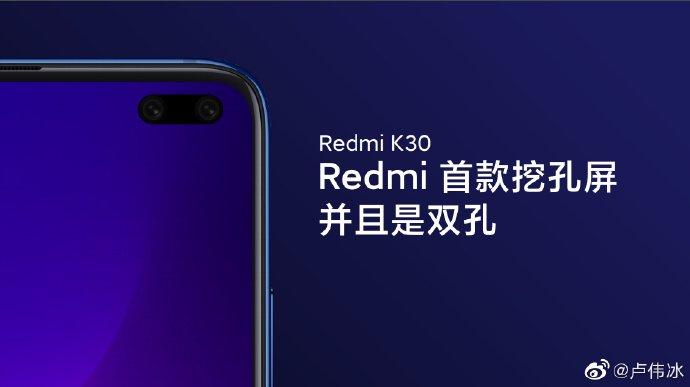 120 Гц, Sony IMX686 и боковой сканер. Redmi K30 будет нестандартным смартфоном