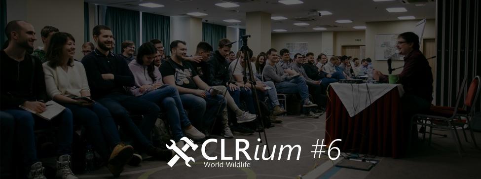 CLRium #6: 9 дней до старта - 1