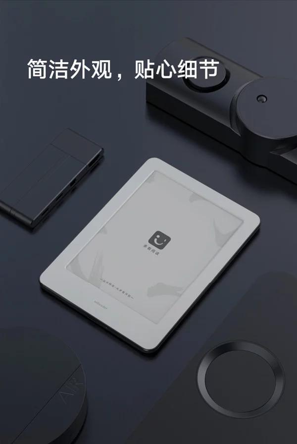 Первая электронная книга Xiaomi доступна для заказа