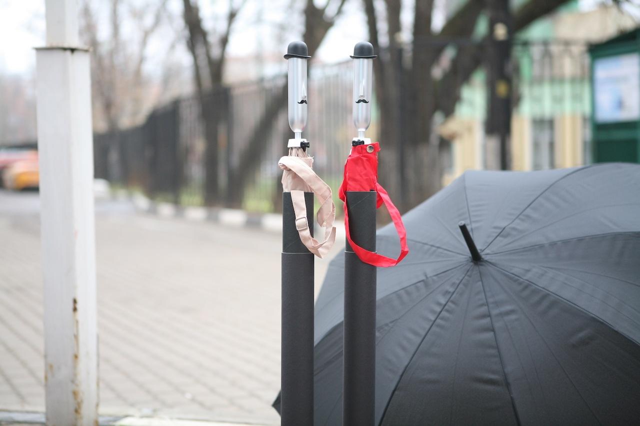 «С этим зонтом вам не придется делать что-то старомодное, чтобы узнать погоду, например смотреть в окно». Обзор Opus One - 1