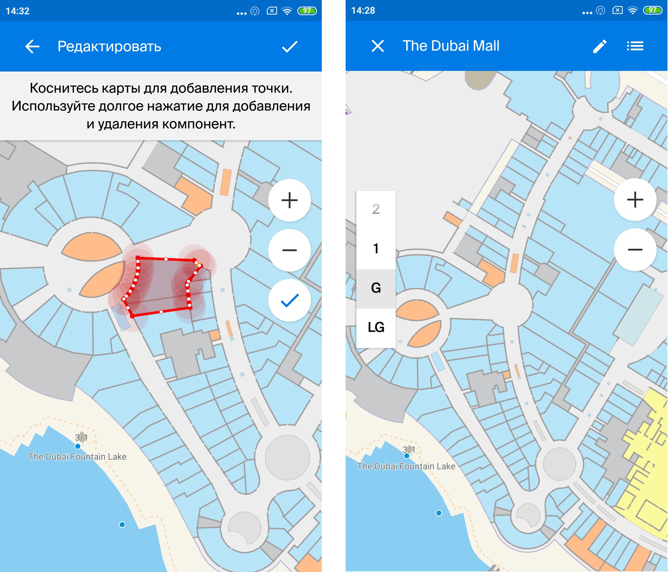 Дубай Молл в смартфоне, или как добавить поэтажный план здания в своё приложение - 5