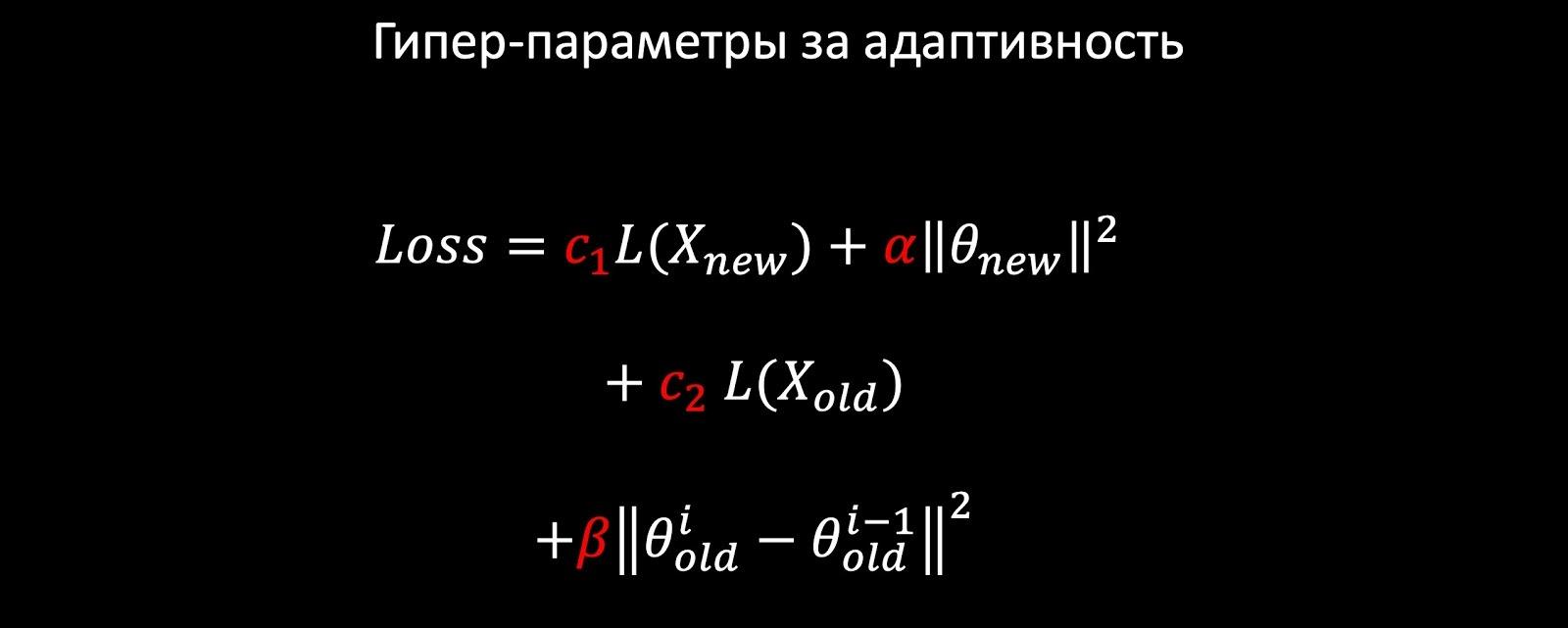 Эксплуатация машинного обучения в Почте Mail.ru - 6