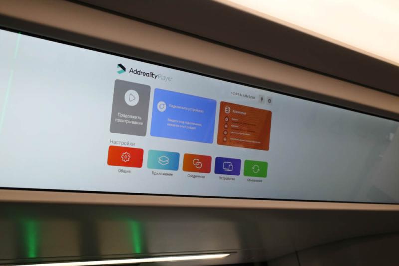«Иволга 2.0» — поезд, на котором вы поедете по МЦД - 57