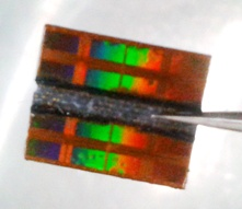 Изучаем сборку микросхемы оперативной памяти на примере Hynix GDDR3 SDRAM - 1