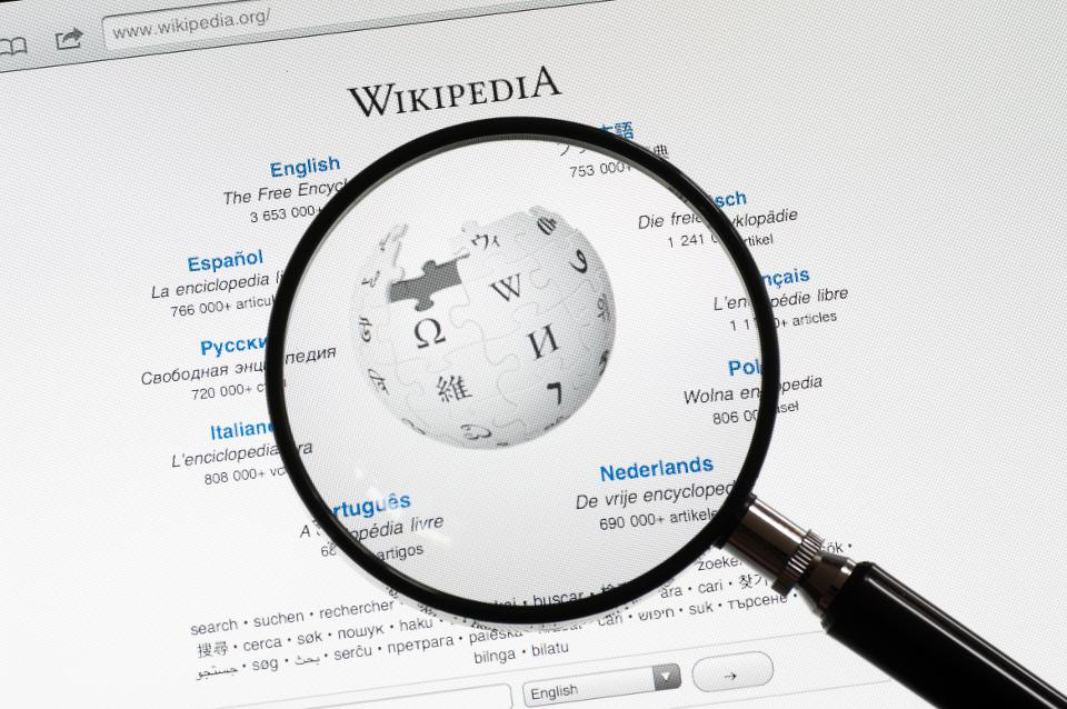 Онлайн-версия «Большой российской энциклопедии» не заменит «Википедию» - 1