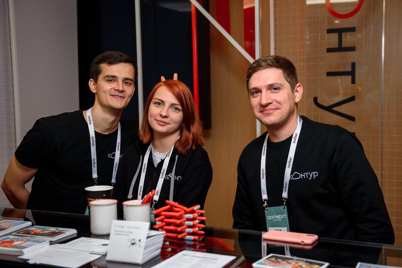 Встреча EkbDotNet № 1 — Екатеринбург присоединяется к сообществу DotNet.Ru - 3
