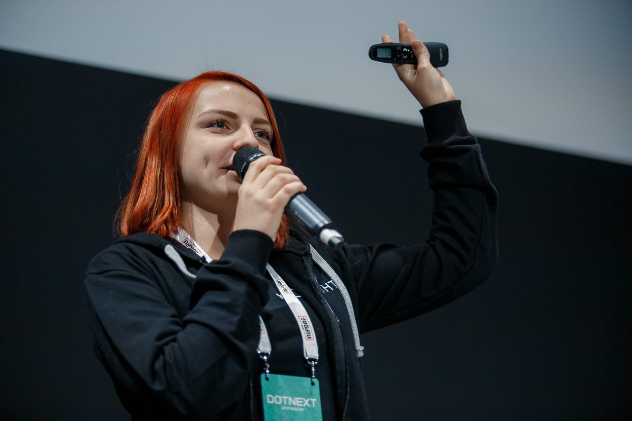 Встреча EkbDotNet № 1 — Екатеринбург присоединяется к сообществу DotNet.Ru - 1