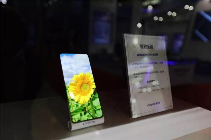 Показаны мобильные дисплеи будущего