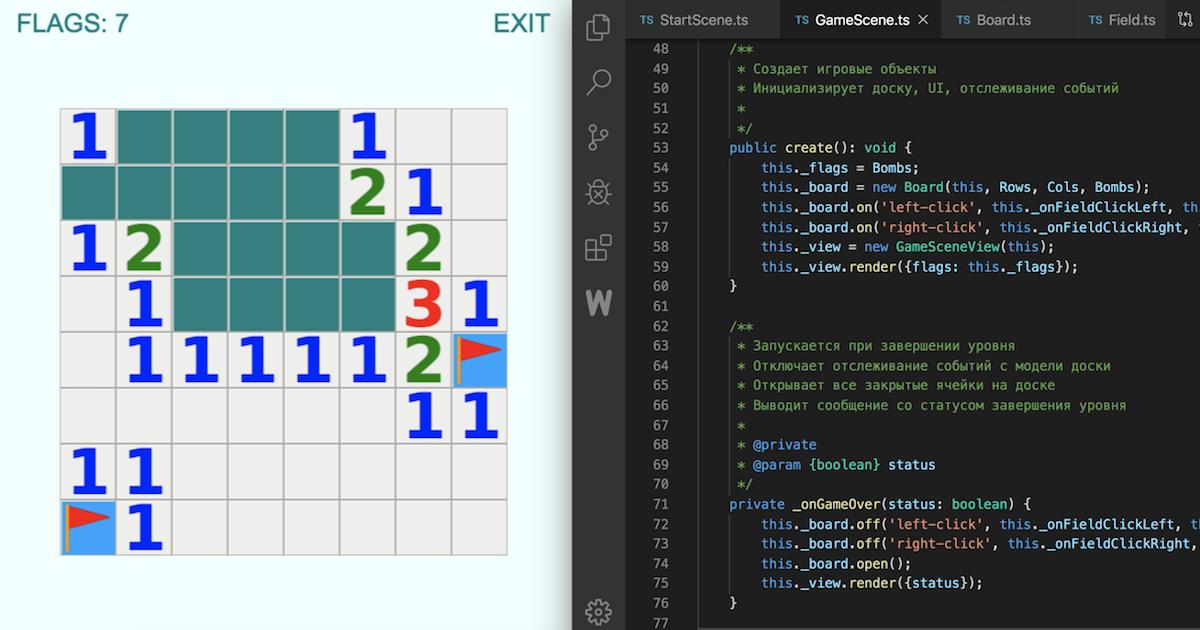 Как написать сапера на Phaser и выполнить тестовое задание HTML5 разработчика - 1
