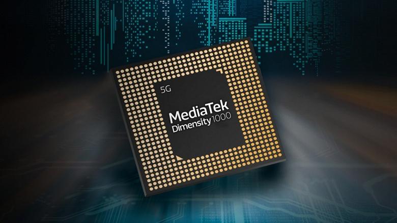 MediaTek Dimensity 1000 набрала более 510 000 баллов в AnTuTu, удивив скептиков