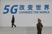 Выбрав оборудование Huawei для сетей 5G, Канада лишится доступа к американским разведданным - 2