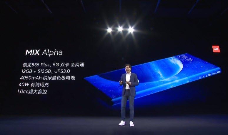 Опубликован отчет Xiaomi за третий квартал 2019 года - 1
