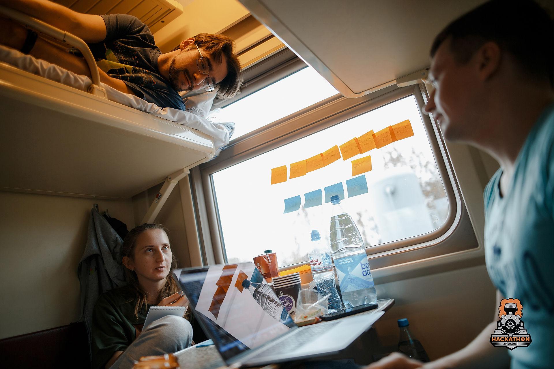 Как мы сделали хакатон в поезде и что из этого получилось - 11