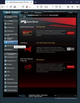 Новая статья: Обзор ASUS AiMesh AX6100: Wi-Fi 6 для Mesh-системы