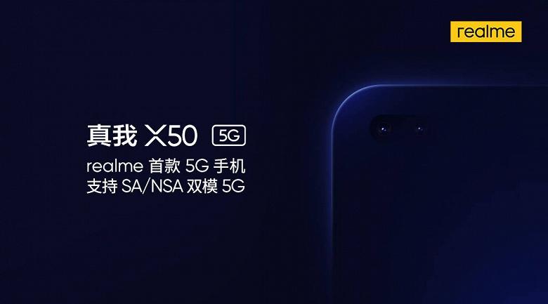 Победить Xiaomi можно только ценой