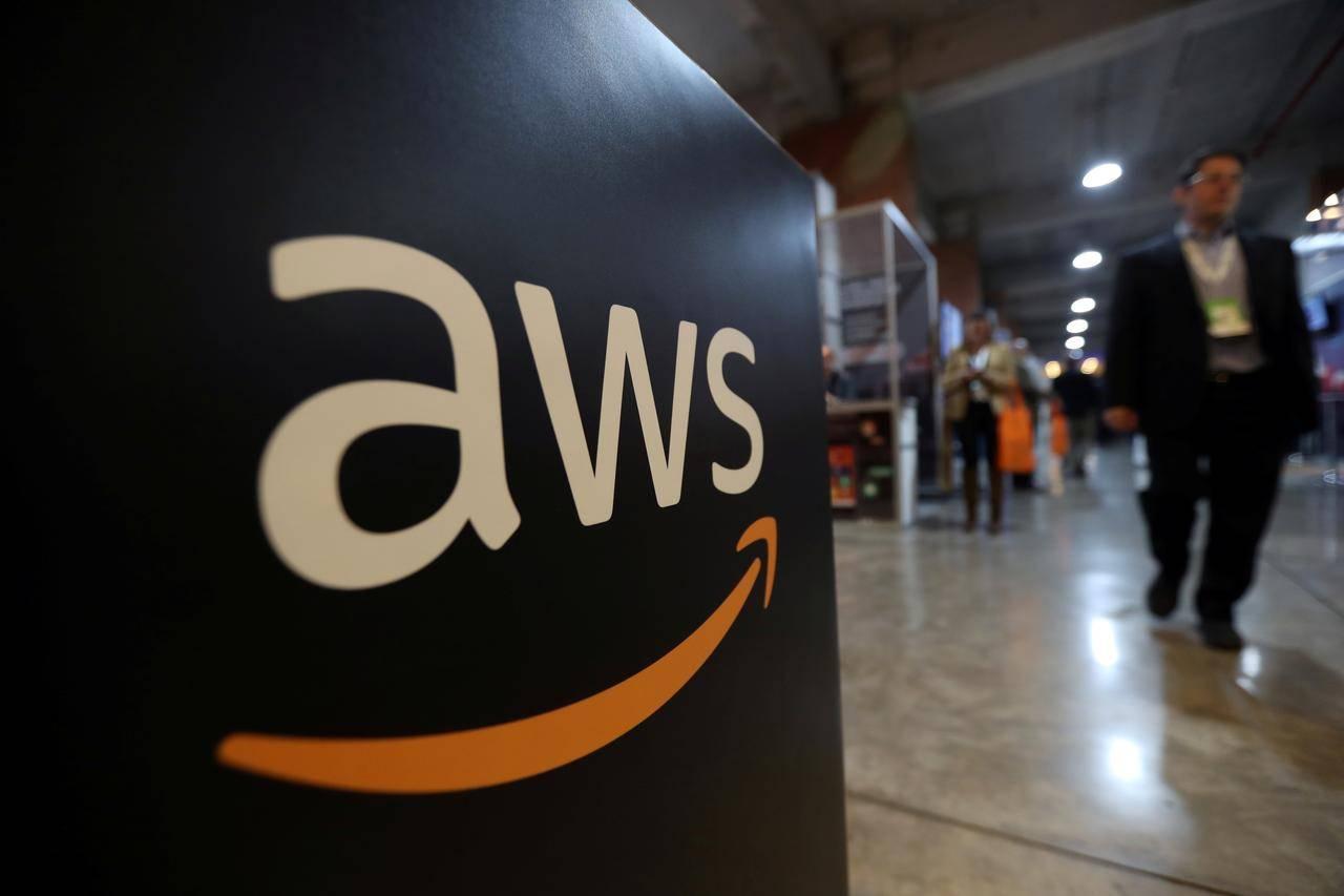 Amazon разработала новый процессор для центров обработки данных - 1