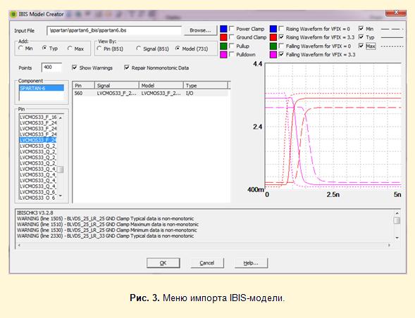 SamsPcbGuide, часть 13: Использование IBIS-моделей - 5