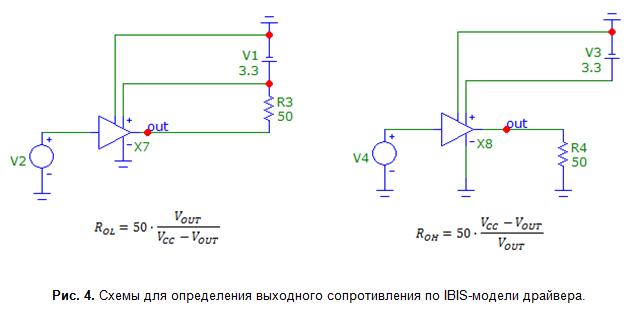 SamsPcbGuide, часть 13: Использование IBIS-моделей - 6