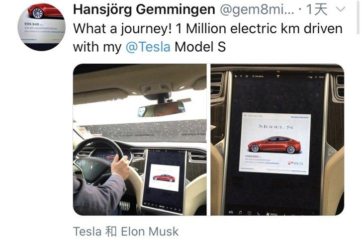 Toyota обзавидуется такой надежности. Tesla Model S проехала миллион километров за 5 лет
