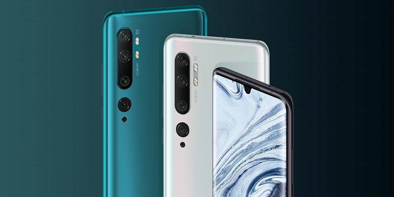 Xiaomi Mi 10 со 100-ваттной зарядкой в феврале 2020