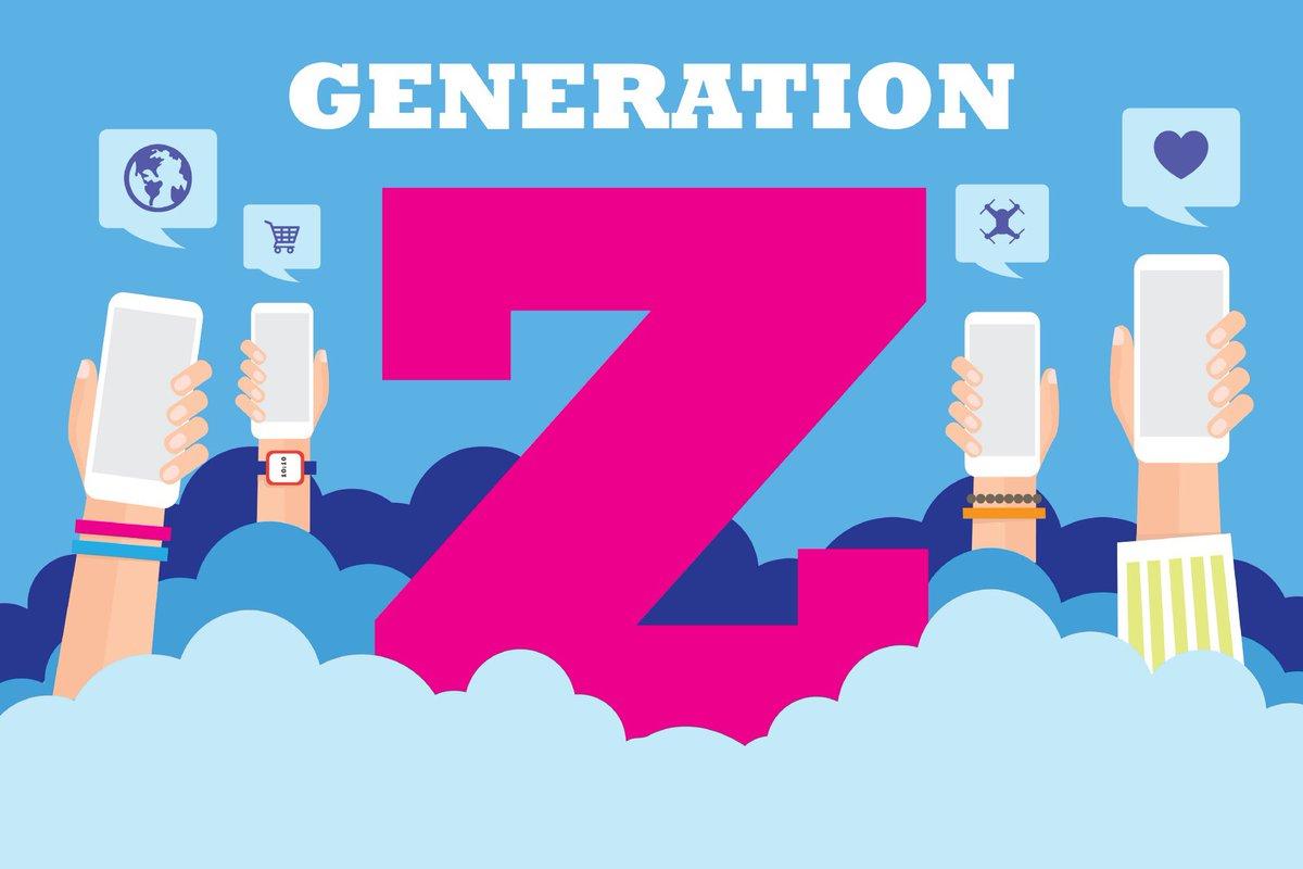 Поколение Z — взгляд изнутри - 1