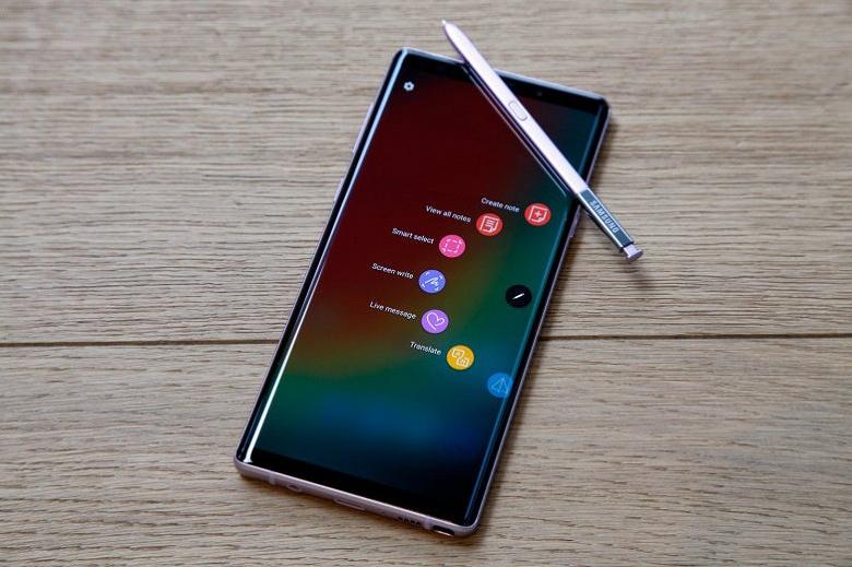 Samsung случайно выпустила стабильную версию Android 10 раньше времени