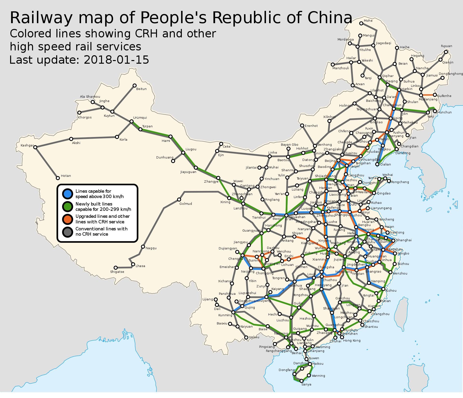 Какими будут железные дороги будущего? - 2