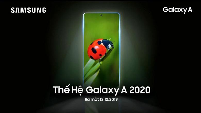 Первый 108-мегапиксельный смартфон Samsung может дебютировать совсем скоро