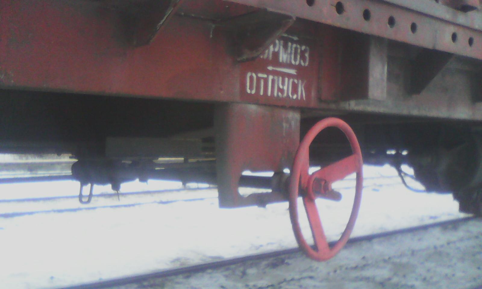 Правда о железнодорожных тормозах: часть 2 - 7