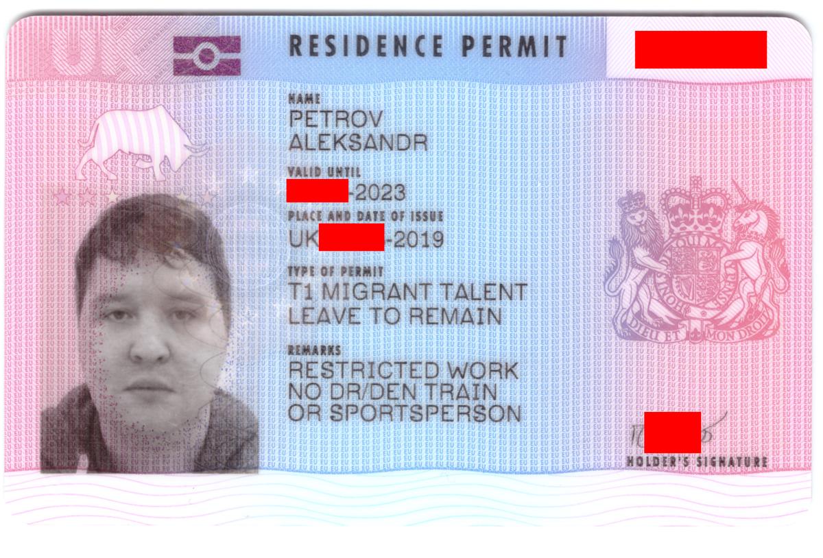 Виза таланта в цифровых технологиях в Великобританию: личный опыт - 2