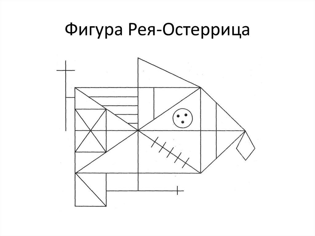 Во что поиграть от топографического кретинизма: игры на зрительно-пространственную функцию - 3