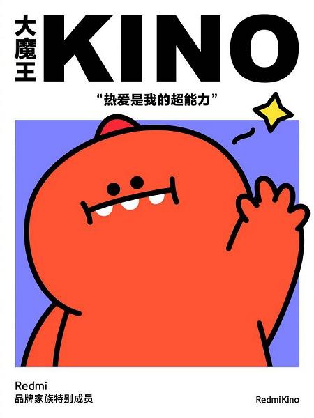 Завтра вице-президент Xiaomi рассекретит Redmi K30