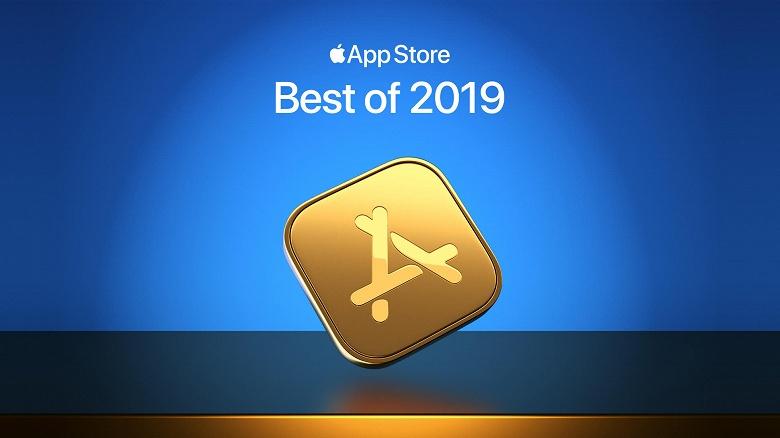 Apple объявила лучшие приложения и игры 2019 года