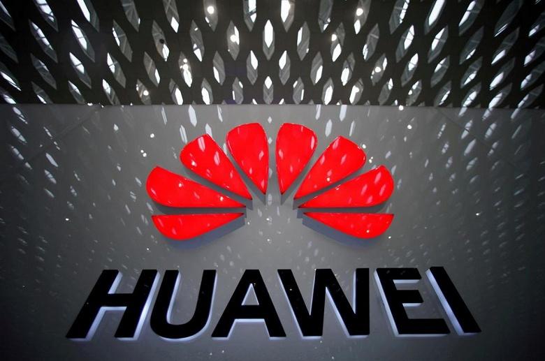 Huawei планирует перенести свой исследовательский центр из США