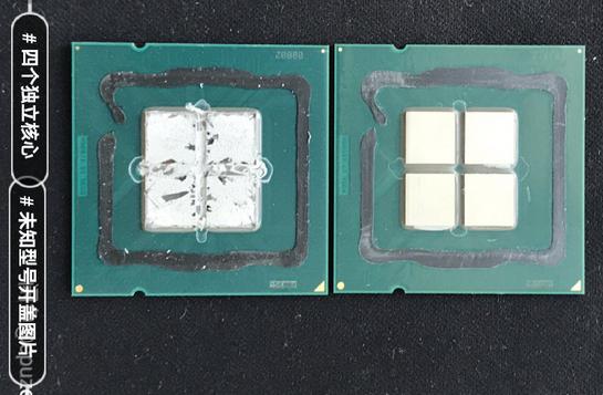Intel имела возможность не допустить столь успешного реванша AMD