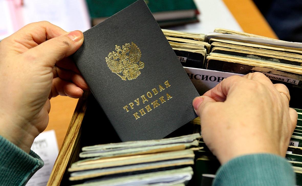 Госдума приняла законопроект о переходе на электронные трудовые книжки с 2021 года - 1