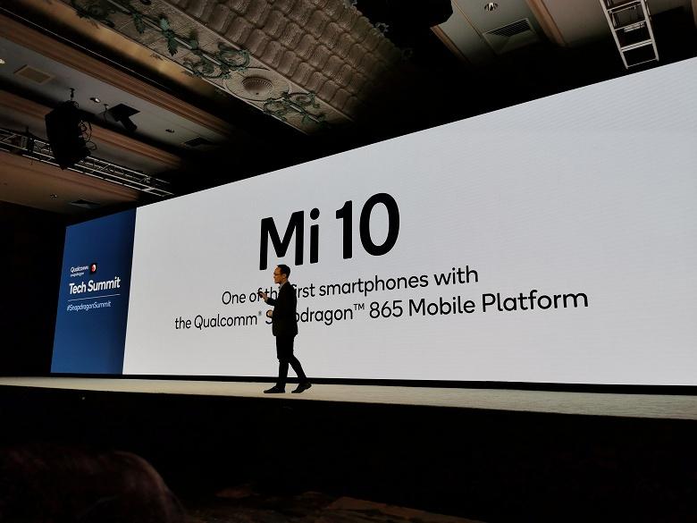 Официально: Xiaomi Mi 10 точно получит SoC Snapdragon 865