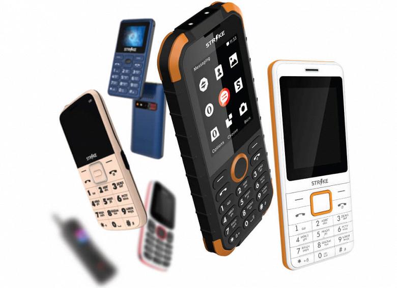 В Россию привезли телефон «как у новых русских» с огромной антенной