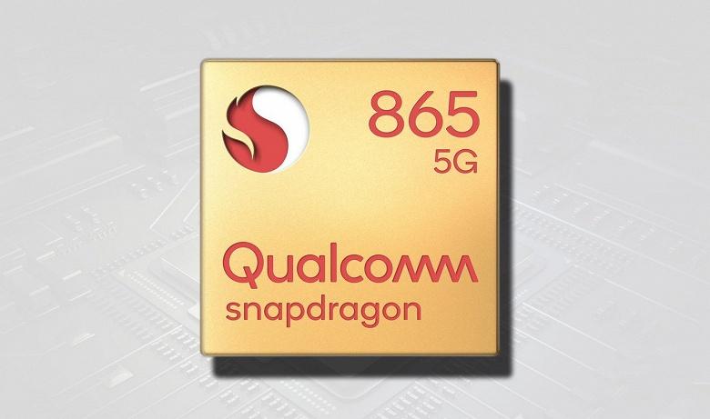 Snapdragon 865 поддерживает камеры с сумасшедшим разрешением