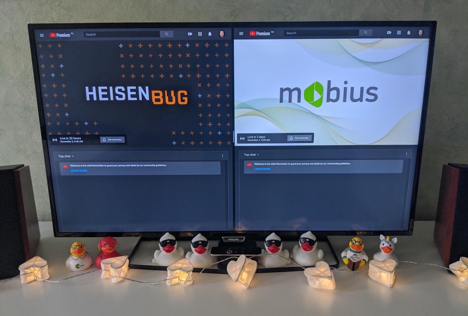 Открытые трансляции Heisenbug и Mobius - 1