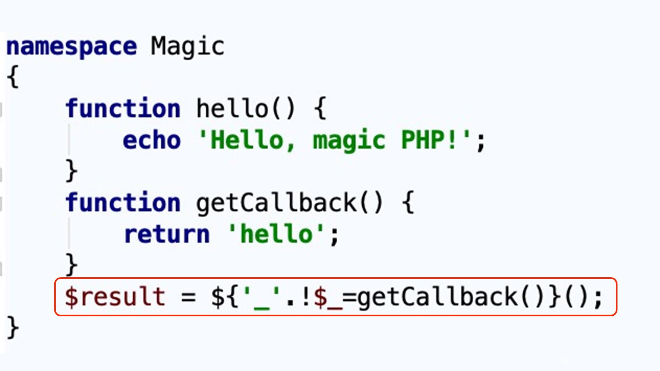 Школа магии PHP - 9