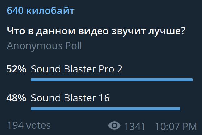 Древности: чем хуже, тем лучше или особенности Sound Blaster Pro 2 - 10