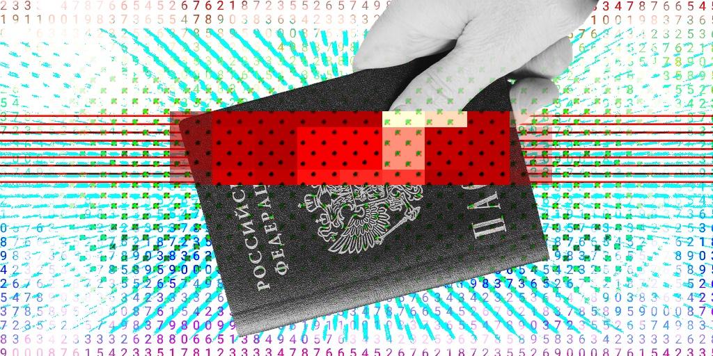 Как проверить паспорт на действительность - 1