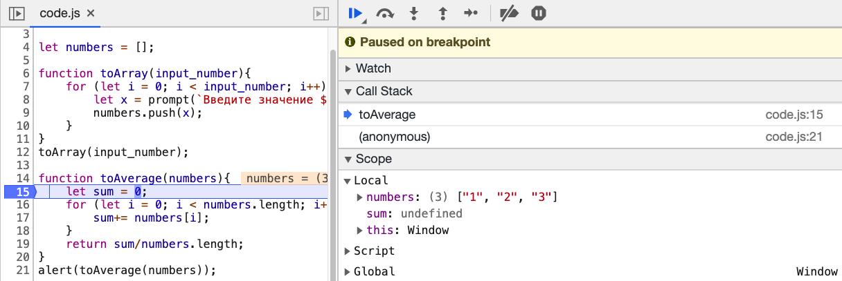Ошибки в JavaScript: исправляем, обрабатываем, чиним - 6