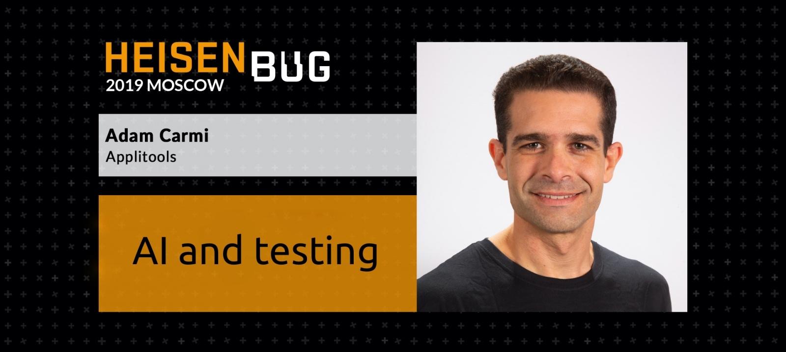Тестирование AI и стартаперство: интервью с Адамом Карми (Applitools) - 1