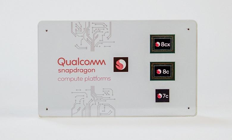 Snapdragon 7c и Snapdragon 8c – новые платформы Qualcomm для ноутбуков