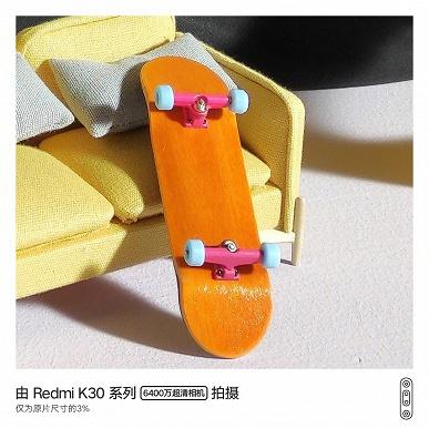 Галерея фото, сделанных на 64-мегапиксельную камеру Redmi K30