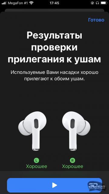 Новая статья: Обзор Apple AirPods Pro: лучше для «Айфона» нет?
